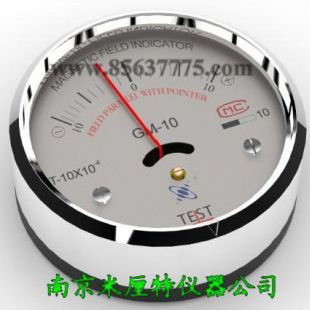 南京山特 磁强仪GM-10,磁强计,高斯计
