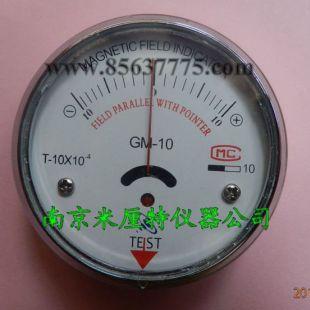 南京山特 磁強儀GM-50,磁強計,高斯計