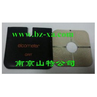 南京山特粗糙度仪表面粗糙度比样板 Elcomete英国易高E125-1喷砂,