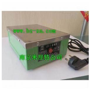 南京山特 STC-2退磁器,平面退磁器