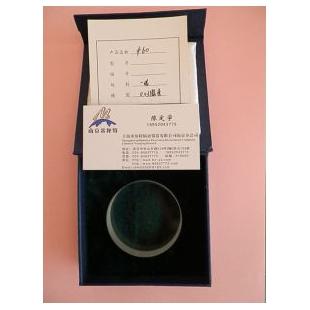 南京山特 Ф45平面平晶,一级平晶,圆形平晶