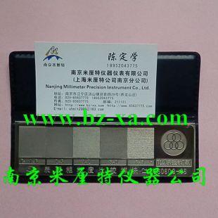 南京山特粗糙度仪线切割表面粗糙度比较样块(一),表面粗糙度样板,表面粗糙度样