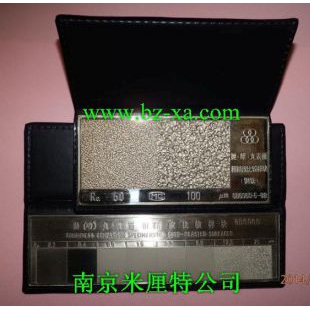 南京山特粗糙度仪抛喷丸表面粗糙度比较样块,表面粗糙度样板,表面粗糙度样本
