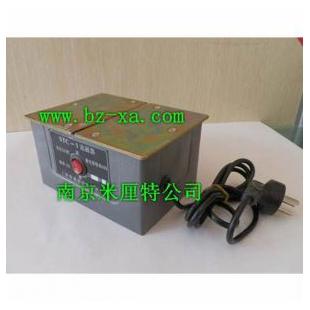 南京山特 STC-1退磁器,平面退磁器