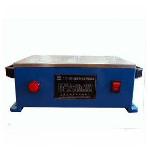 南京山特 STC-300A力多用型退磁器,退磁机