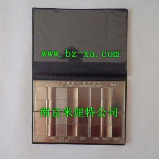 南京山特 组合式32块组表面粗糙度比较样块,表面粗糙度样板,表面粗糙度