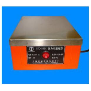 南京山特 强力型退磁器STC-200A,退磁器