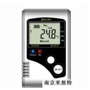 南京山特温度记录仪新型温湿度记录仪(液晶显示双路)ZDR-M20,温湿度记录仪