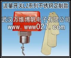 LZ-01不锈钢款.jpg