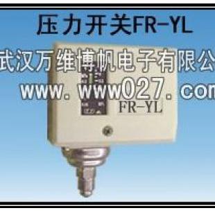 武汉万维博帆消防系统压力控制器