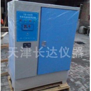 YH-40B混凝土标准养护箱