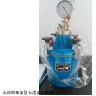 AHC-7L直读式混凝土含气量测定仪