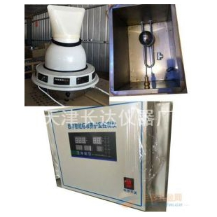 混凝土標準養護室控制儀