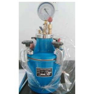 厂家供应直读式砼含气量测定仪