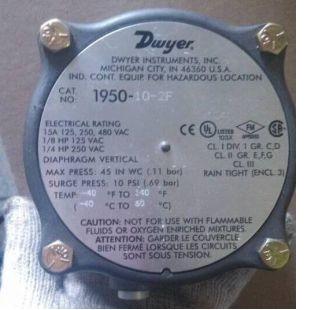 美国dwyer 1950-10-2F 防爆压差开关