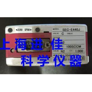 Horiba SEC-E440J金属密封质量流量控制器