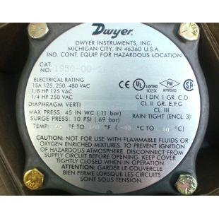 美国dwyer 1950-00-2F 防爆压差开关