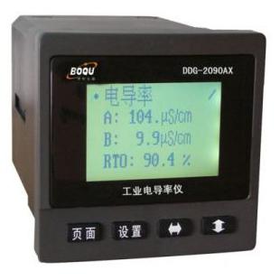 制藥廠衛生型卡箍式電導率,121度高溫滅菌的快裝式電導率