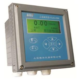 在線鹽酸濃度計、鹽酸濃批發SJG-3084