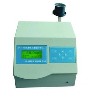 上海博取实验室硅酸根分析仪,ND-2106A