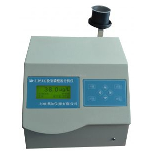 上海博取实验室磷酸根分析仪ND-2108A