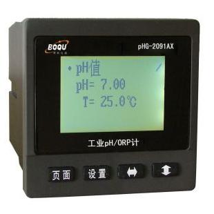 測曝氣池PH,污水PH計,在線PH計,PHG-2091AX