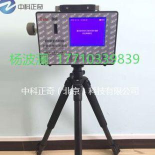 CCHZ-1000粉塵檢測儀,全自動粉塵儀