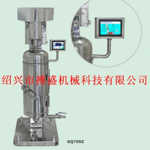 浙江搏盛GQ75RZ型实验室小批量连续式高速管式分离机
