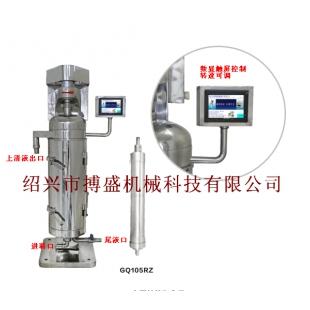 浙江搏盛生物发酵菌分离GQ105RZ型管式分离机离心机