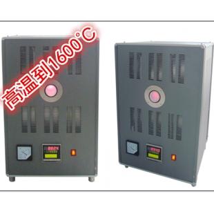 大耀高温黑体炉DY-HT1600