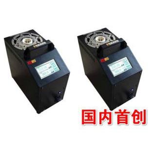 泰安DY-GTL150X低温干体炉/干井炉/温度校验炉