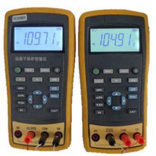 上海大耀温度校验仪/手持热工仪表校验仪DY-RX