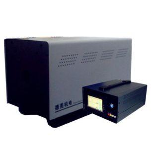 DY-HT3高温黑体炉/黑体辐射源