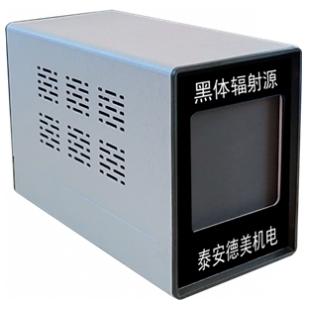 DY-HTX1黑体炉红外测温热像仪