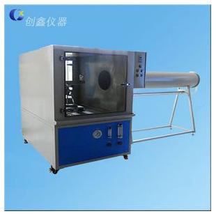 创鑫IPX56强烈喷水试验箱