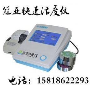高科技水活度分析儀/水活度儀GYW-1