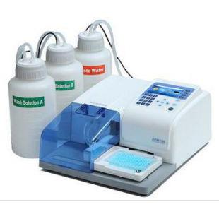 杭州奧盛APW-100自動酶標洗板機