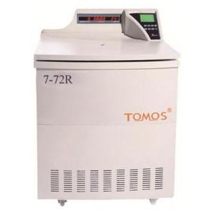 TOMOS 7-72R 落地式大容量冷冻离心机