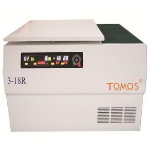TOMOS 3-18R 台式高速冷冻离心机