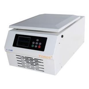 TOMOS 1-16R 台式高速冷冻离心机