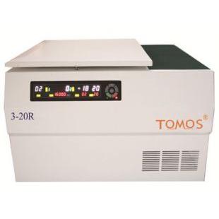 TOMOS 3-20R 台式高速冷冻离心机