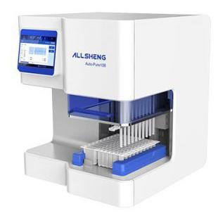 奥盛Auto-Pure10系列全自动核酸提取仪