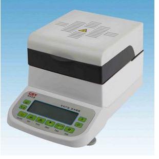 深芬仪器卤素水分测定仪CSY-L5