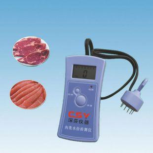 深圳深芬便攜式注水肉檢測儀CSY-R1