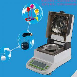 水性消泡劑固含量檢測儀