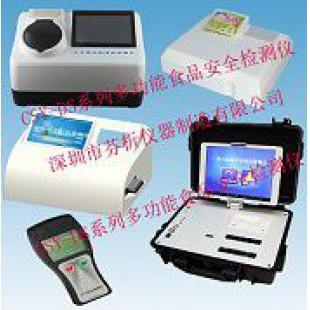 CSY-N8果蔬农药残毒检测仪