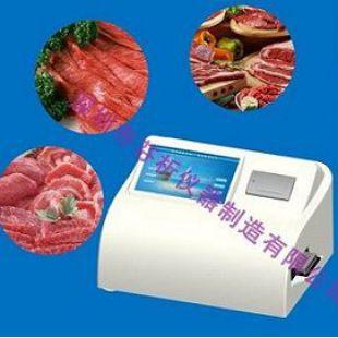 屠宰场专用瘦肉精检测仪