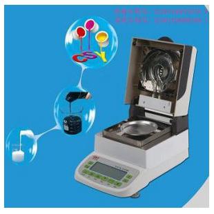 锂电池聚合物固含量快速检测仪