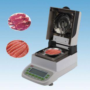 紅外線肉類快速水分測定儀