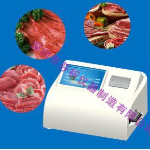 肉制品中瘦肉精含量检测仪